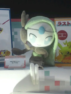 Pokemon Plush Meloetta from 地獄の九所封