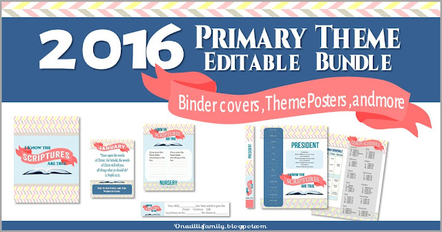 2016 Primary Binder Theme