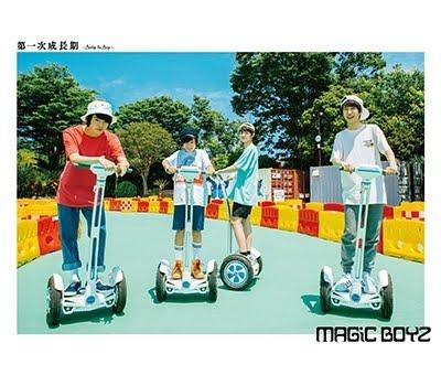 MAGIC BOYZ『第一次成長期〜Baby to Boy〜』(秘宝盤)特典DVD
