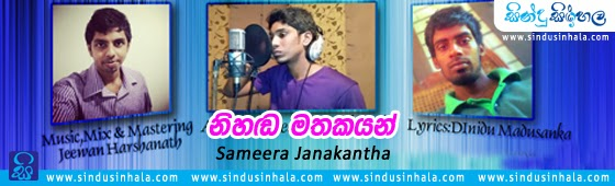 Sri Lankan Teledrama Songs mp3 Download - Teledrama Theme Song
