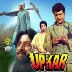 Download Hindi Movie Upkar MP3 Songs, Free MP3 Songs Download, Download Upkar Songs, Bollywood MP3 Upkar
