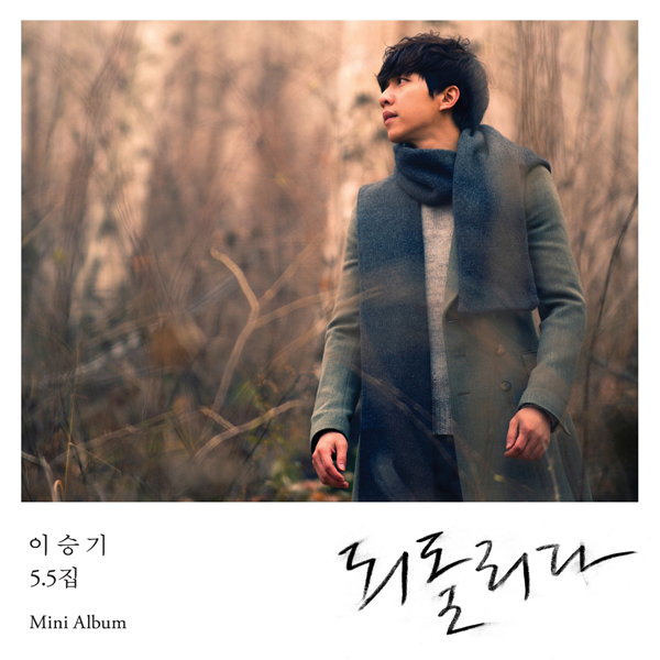Lee Seung Gi – Forest – EP