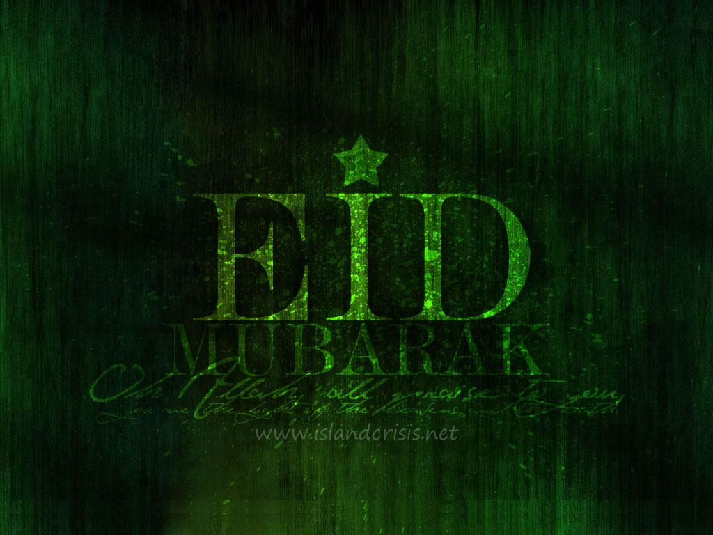 Must see Facebook Cover 2016 Ied Wallpaper - Eid_ul_Fitr_Greetings_Happy_Eid_Mubarak_HD_Desktop_Wallpapers_Greeting_Cards_Pictures_Facebook_fb_Timeline_Covers_Backgrounds-16  Photograph_864899 .jpg