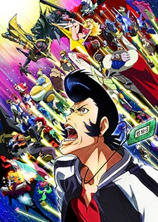 watch Space Dandy 2 episodes online series