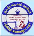 Tamilnadu Water Supply and Drainage Board, TWAD, Tamil Nadu, Graduation, Assistant Engineer, freejobalert, Latest Jobs, Hot Jobs, twad logo