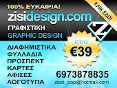 Γραφιστική, Graphic Design