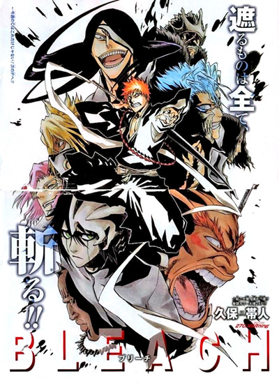 Bleach: Espada - Images Hot