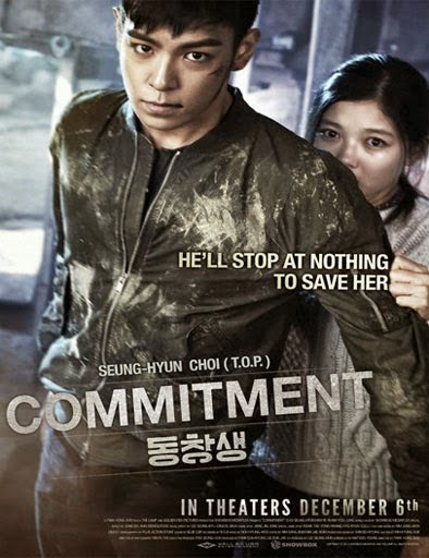 Ver Commitment (Dong-chang-saeng) (2013) Online