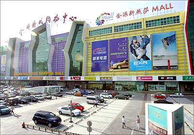 Top 10 Largest Shopping Malls in the World ~ Lolyland