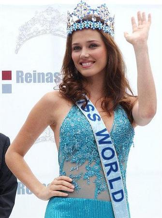 MAJU MANTILLA Miss Mundo 2004 Se Casa En ENERO 2012