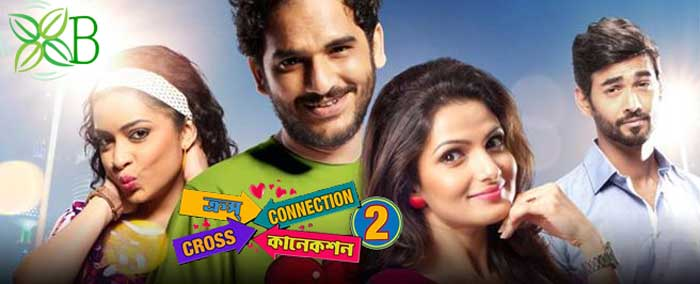Cross Connection 2 Bengali Movie Songs Lyrics