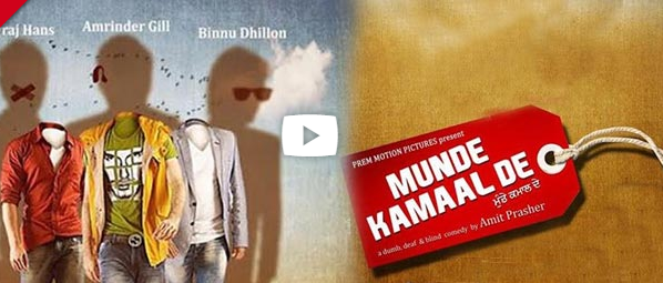 Munde Kamaal De 2015 Punjabi Full Movie Download