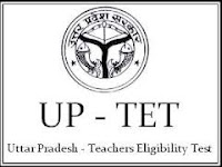 UPTET 2013 admit card