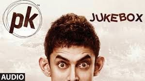 pk audio songs