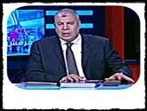 - برنامج مع شوبير يقدمه أحمد شوبيبر حلقة يوم الأربعاء 21-9-2016