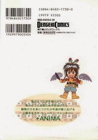 Manga∘Cover -01-