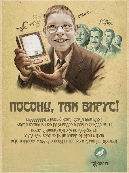 SMM Казань - продвижение в социальных сетях