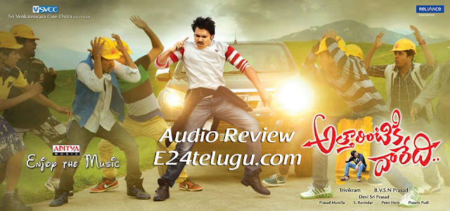 Attarintiki Daredi, Attarintiki Daredi Audio Review, Attarintiki Daredi Audio Songs Review, Attarintiki Daredi Audio Songs