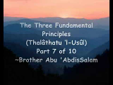 The Three Fundamental Principles (7/10)