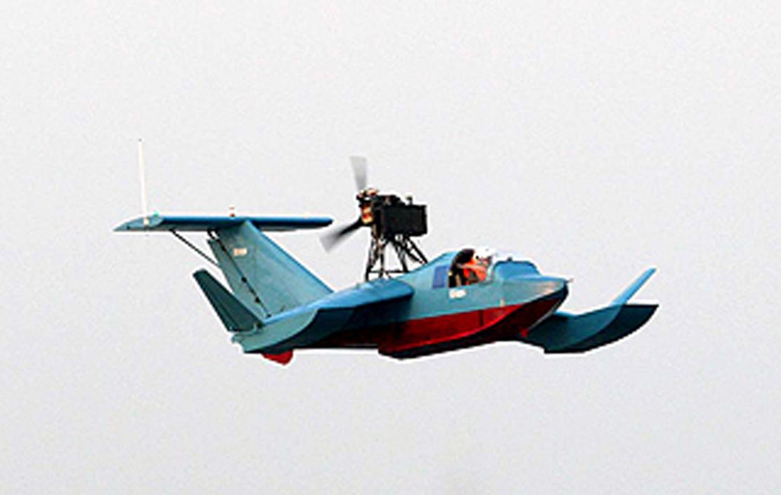 Islamic Republic Of Iran Navy Flying Boats Global