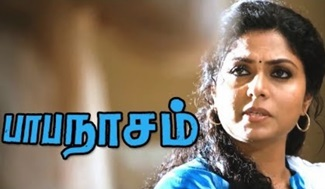Police investigate MS Bhaskar | Papanasam Movies Scenes | Asha Sarath gets upset