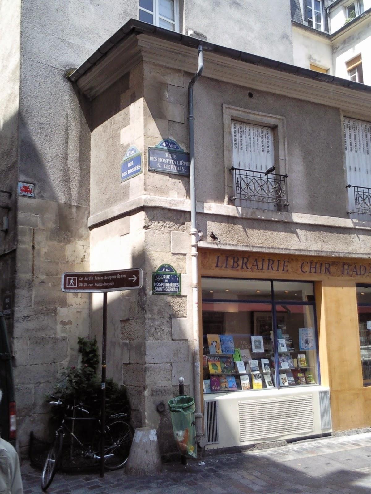 Rue des Hospitalieres, Saint Gervais, Paris