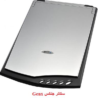 Genx Scanner 600 Dpi Driver Download