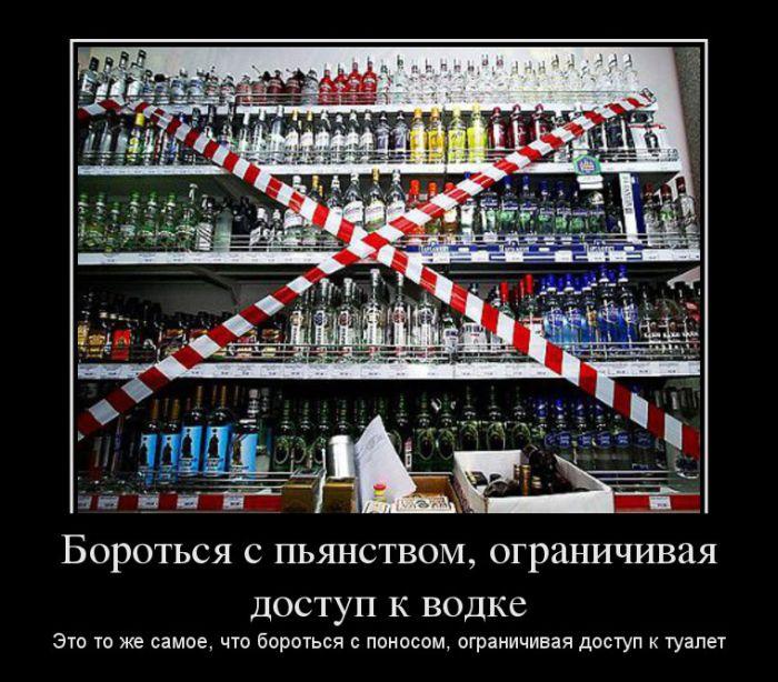 Se è possibile smettere di bere bruscamente regulon