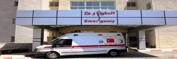 المستشفيات الحكومية بالضفة استقبلت مليون مريض العام الماضي