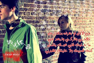 صور رومانسية حزينه 2013 - صور رومانسية مكتوب عليها كلامات حزينه 2013 507956839.jpg