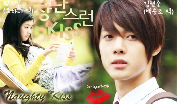 Profil Pemain Drama Korea Playful Kiss (Naughty Kiss) RCTI