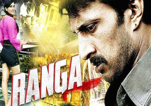 Ranga 2015 Hindi Dubbed Download