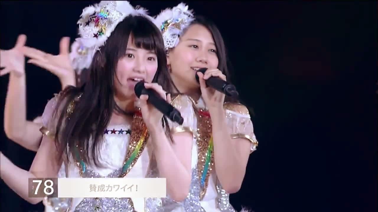 Aki Takahashi A Valentine Out Of Season