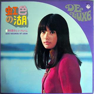 Akiko Nakamura - Hit Album (1968)