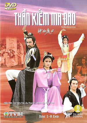 Thần Kiếm Ma Đao - The Blood Stained Intrigue