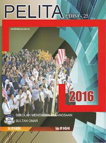 PENGUMUMAN : Majalah Sekolah 2016