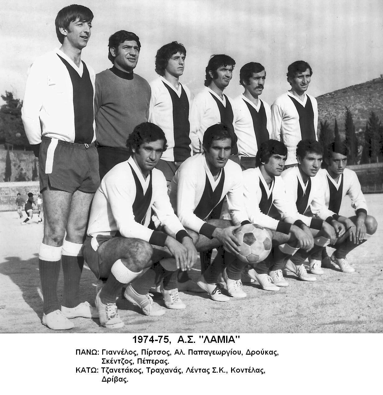 aslamia197475.jpg