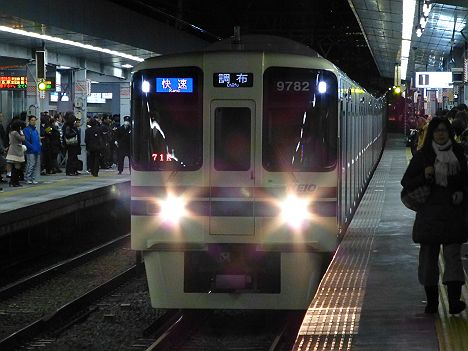 京王電鉄 快速 調布行き 9030系新LED(H25.2限定)