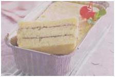 cake kukus berlapis