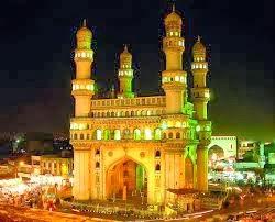 Charminar Hyderabad symbol