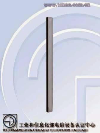 Smartphone murah Huawei Ascend Y635 muncul di situs sertifikasi Cina