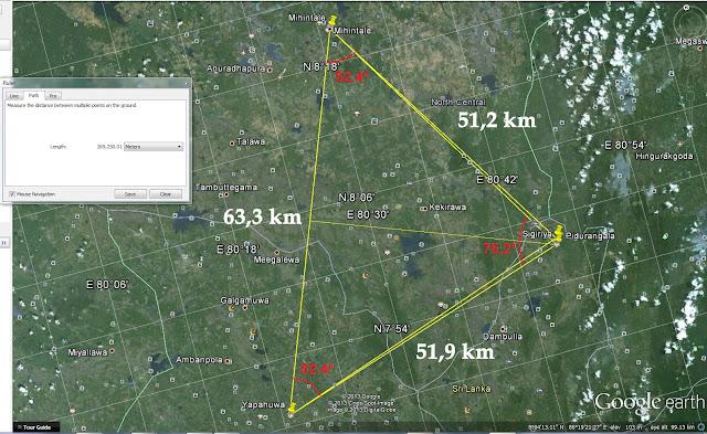 треугольник Михинтале-Сигирия-Япахува и Пидурангала, вид с высоты 100 км в Гугл Земля, альтернативная история, тайны индийского субконтинента
