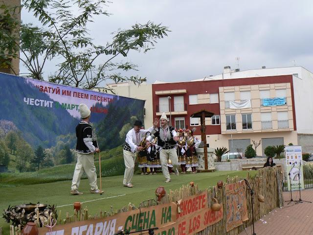 Българи в Испания