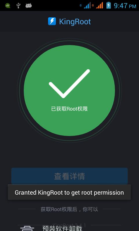 Perfect piano apk v668 android terbaru  download software pc dan