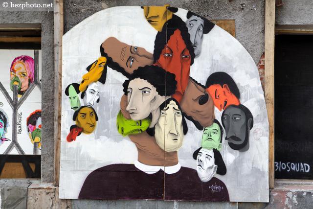 Grino граффити