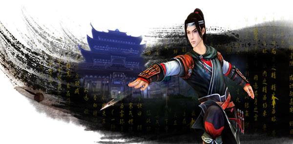 Age of wushu scholar