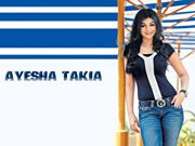 Atif Aslam & Ayesha Takia Behind Camera Leak Video