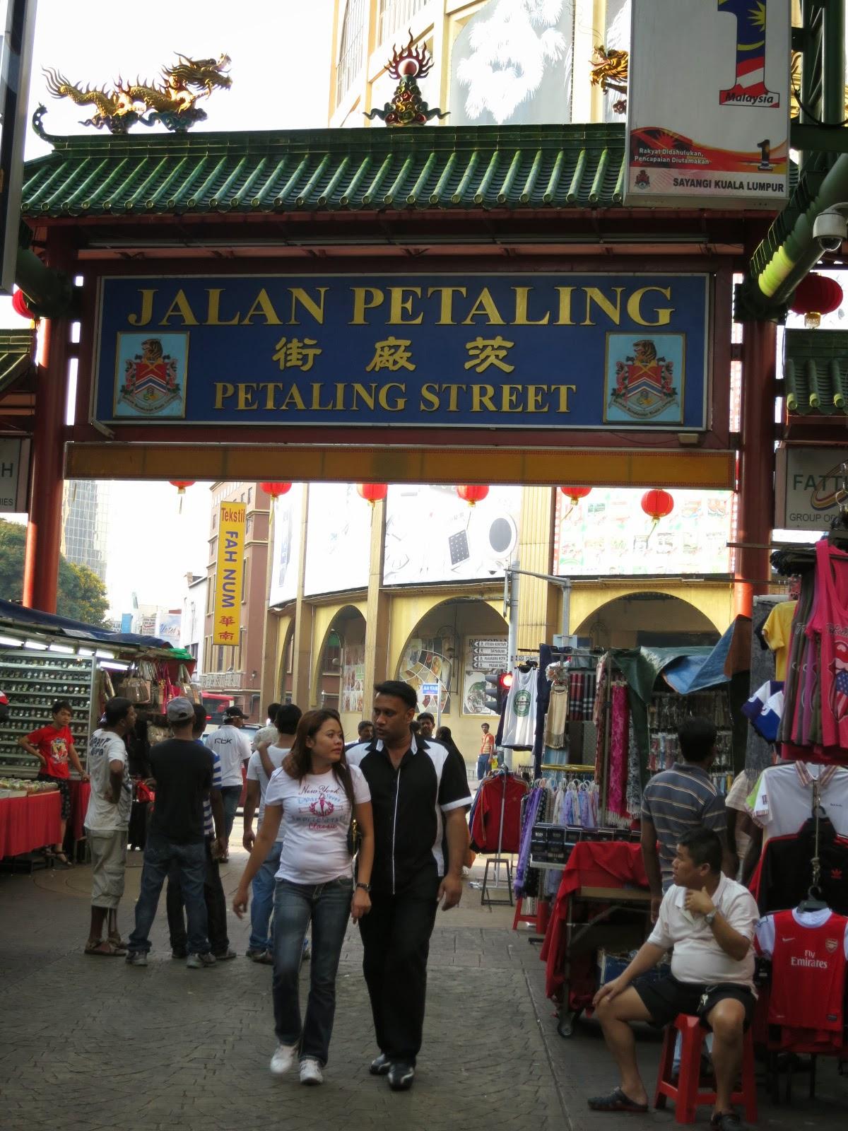 Jalan Petaling, Kuala Lumpur, Malaysia
