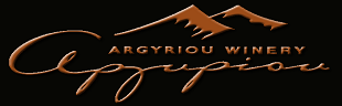 ARGYRIOU WINERY
