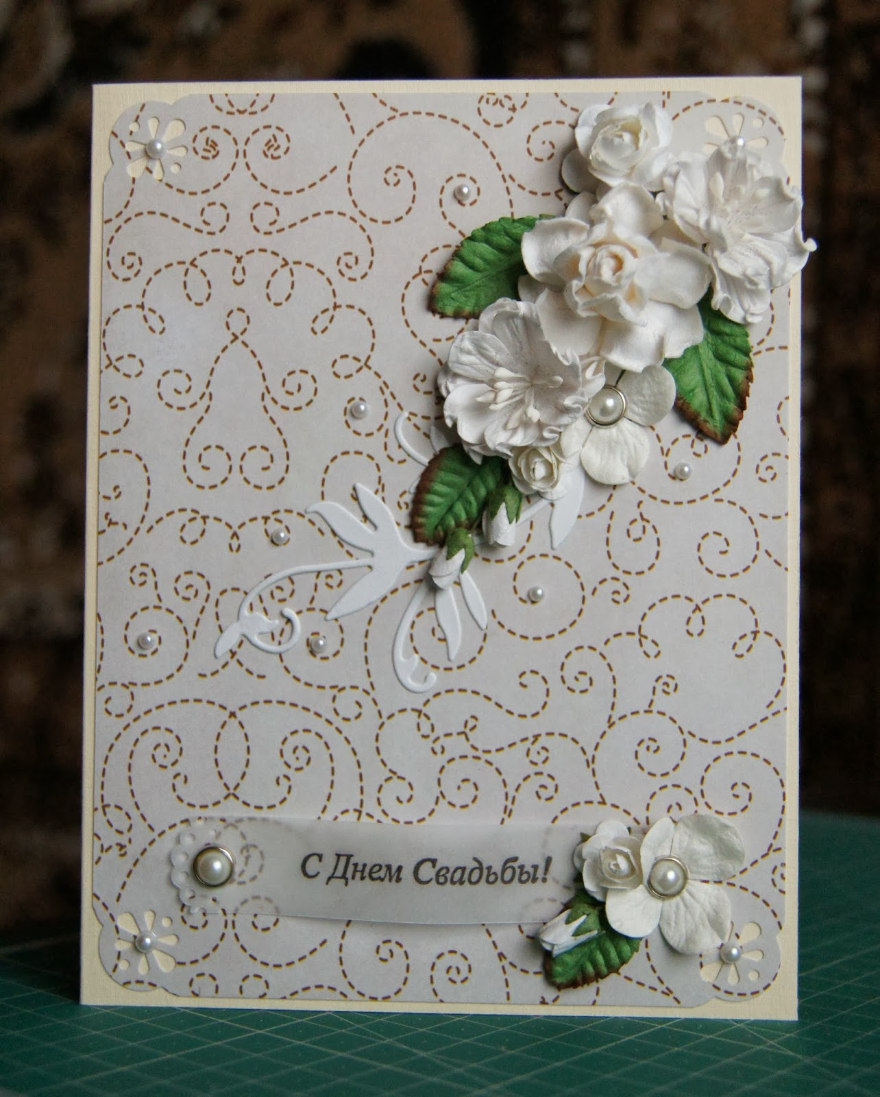 Сделать открытки поздравительные i на свадьбу 867